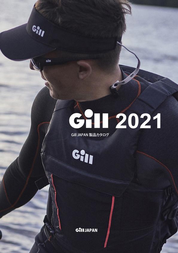 Gill 2021 カタログ